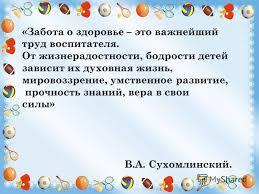 Курсовое лечение детей skazka dinur ru Заказать
